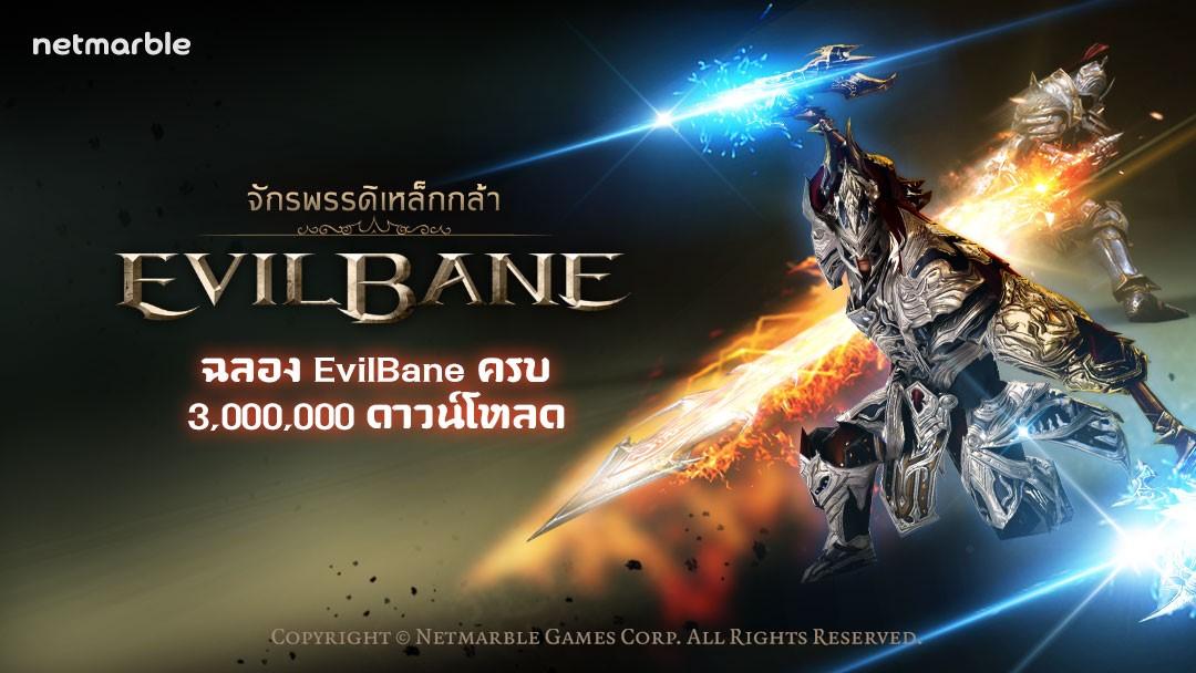 evilbane_01