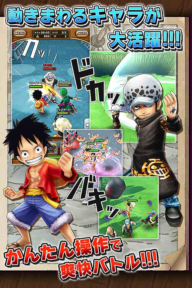 onepiecets_02