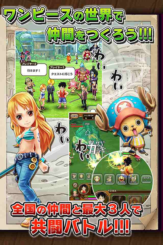 onepiecets_04