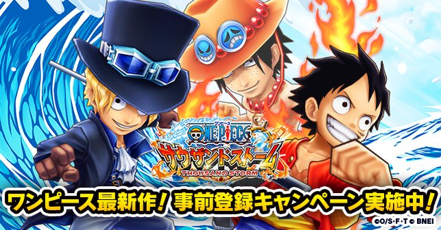 onepiecets_cover