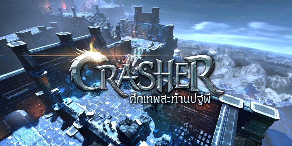 crasher_cover
