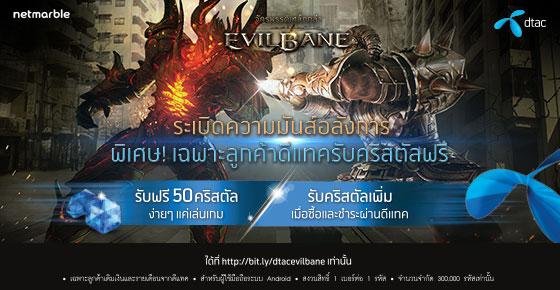 eb_cover