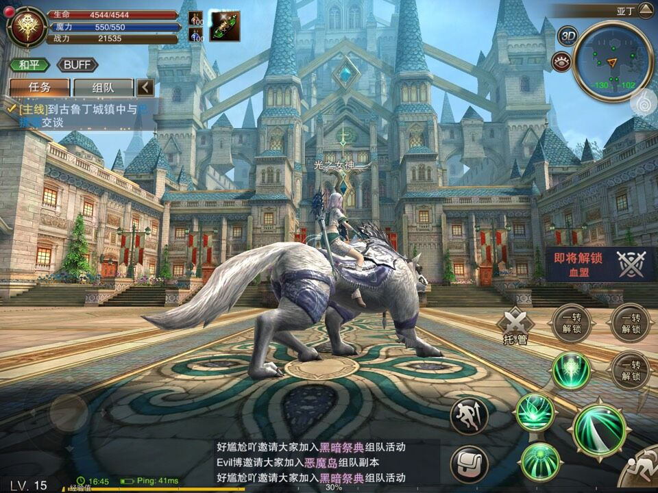 lineage2_06
