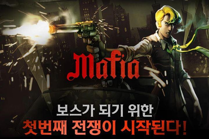 mafia_cover