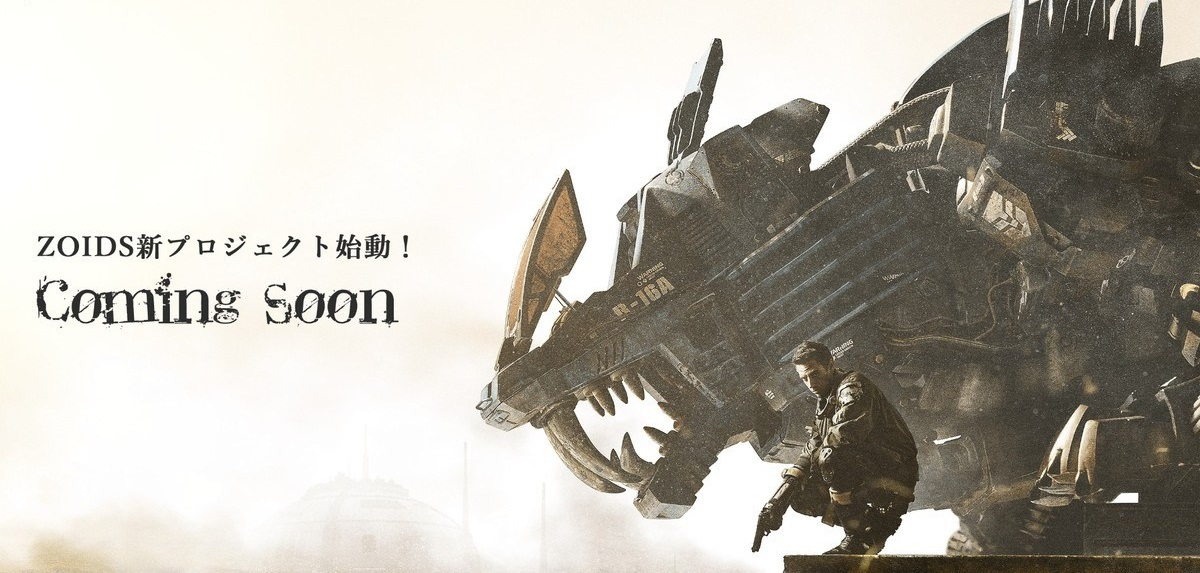 zoids_cover