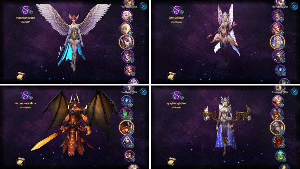 Heroes-of-Dawn-ob-3