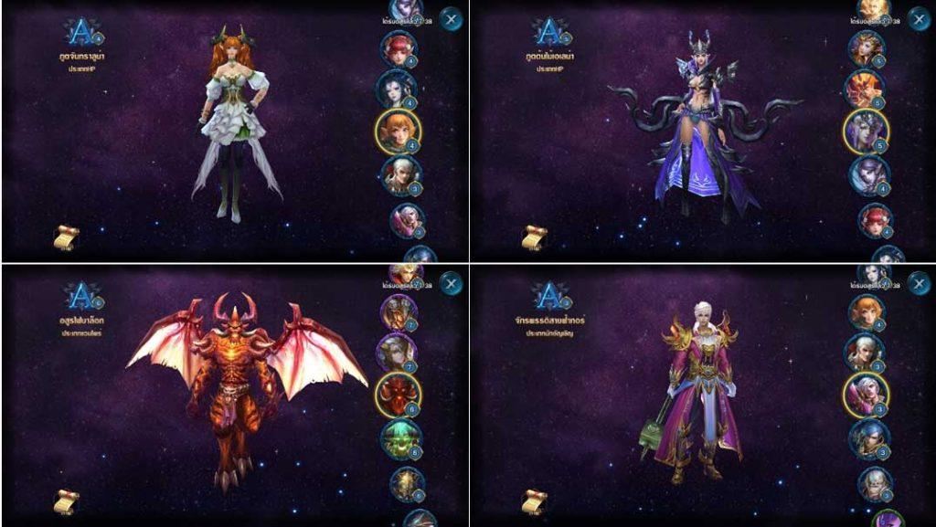 Heroes-of-Dawn-ob-4