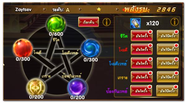 World Knight_002