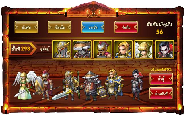 World Knight_005