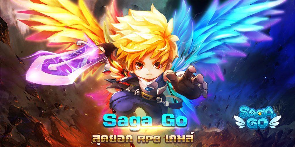 saga_cover