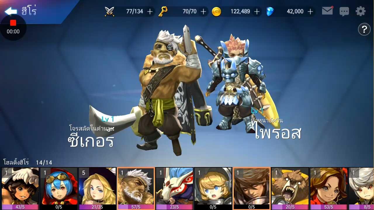 arena-masters-thai-05