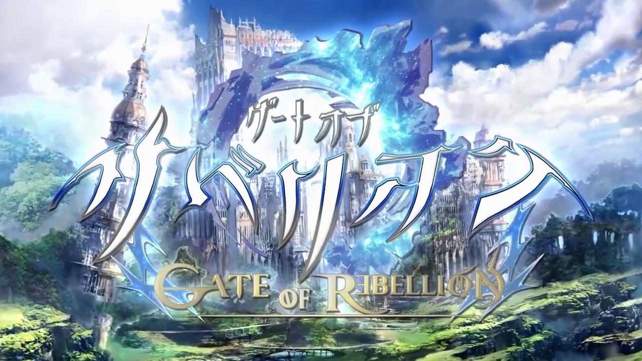 gate_cover