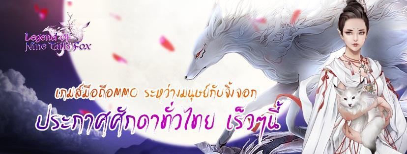 lon_cover