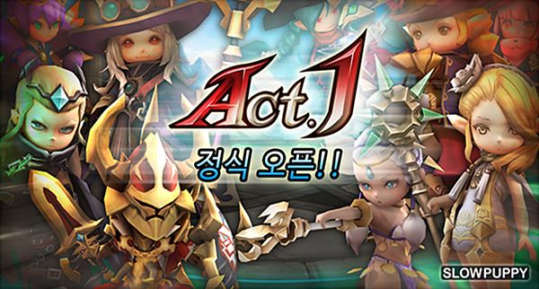 act_cover