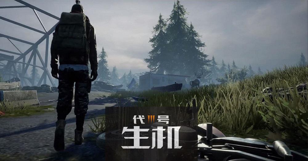 ผลการค้นหารูปภาพสำหรับ Tencent UP 2019